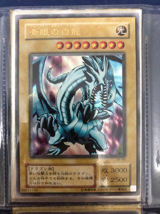 Yugioh Card Blue Eyes White Dragon / Foil (Soughtafter Ver.)