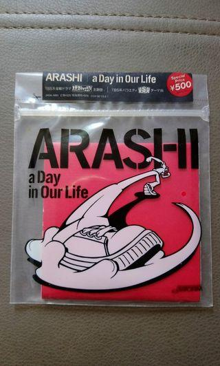 ARASHI a Day in Our Life 初回盤