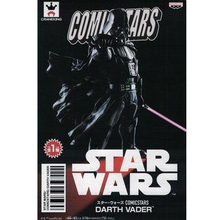 16CM STAR WARS - COMICSTARS: DARTH VADER [BANPRESTO] [TOREBA]