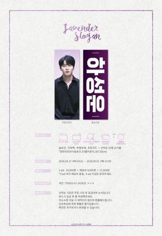 [WTS] SUNGWOON LAVENDER SLOGAN BY @adorablewoon_