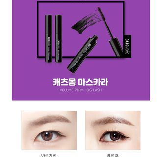 d9f57665298 maybelline mascara | Clothes | Carousell Philippines
