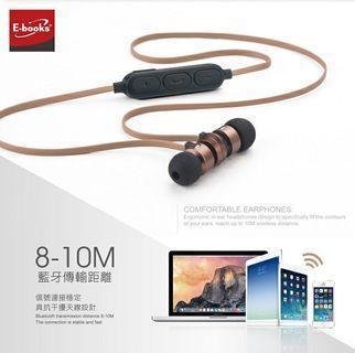 🚚 E-books 藍芽4.2高音質鋁製磁吸耳機