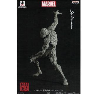 🚚 12CM MARVEL - CHOUGINJIGA: SPIDER MAN (SPECIAL COLOR) [BANPRESTO] [TOREBA]