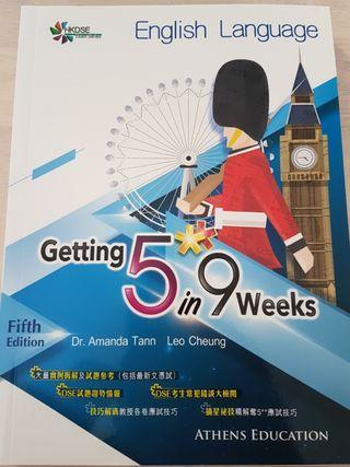 HKDSE Getting 5** in 9weeks : English