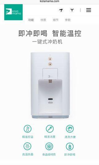 自動沖奶機