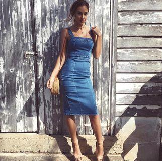 Kookai Casella Midi Denim Dress Size 40