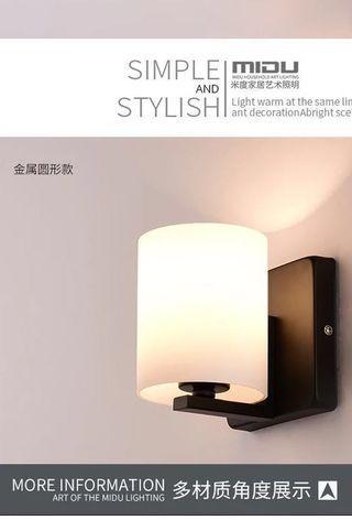 Cozy wall mounted lamp #carouraya