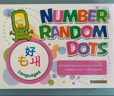 BN Shichida Tensai Number random dots