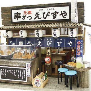 全新日本Billy Miniature DIY 模型屋居酒屋