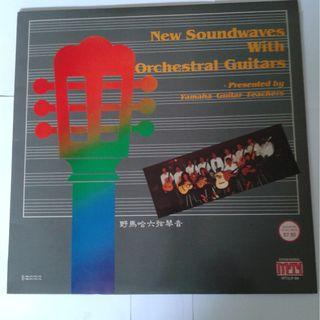 Vinyl Record  : NEW SOUNDWAVES WITH ORCHESTRAL GUITARS  - Presented BY Yamaha Guitar Teachers