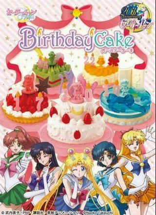 Re-ment Sailormoon 美少女戰士食玩蛋糕盒蛋