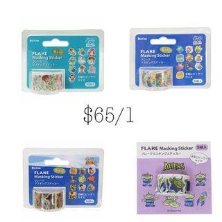 日版 各款Toy Store masking sticker