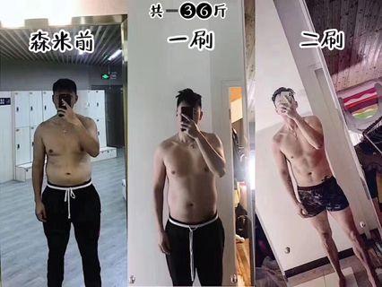 Lose as Much as 6.5-9kg in 6 Week SEMI Collagen Enzyme Drink and Milkshake 6 Weeks Package(wechat:delia410, WhatsApp: 90879216)