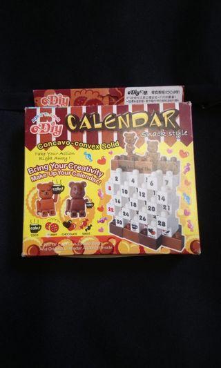 自砌月曆(熊仔)