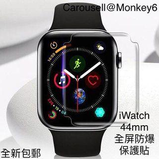 iWatch 44mm Full Screen Protector Sticker Series1 2 3 全屏防爆保護貼 第四代