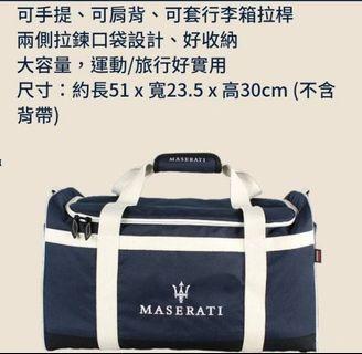 🚚 711瑪莎拉蒂旅行提袋(2手)