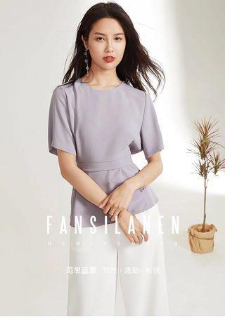 🤩 Purple-Grey Peplum Top