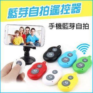 🚚 智慧型手機專用藍芽自拍神器/快門按鈕/照相按鈕/自拍按鍵