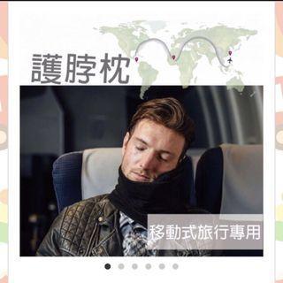 🚚 圍巾型支撐頸枕 U型圍脖枕旅行枕便攜飛機護頸枕午睡枕