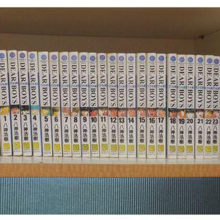 Pre-Loved Dear Boys Series / 灌篮少年 系列 (Chinese Manga)