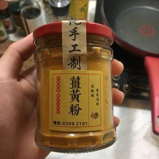 🚚 薑黃粉