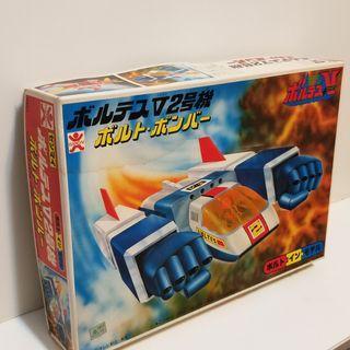 Bandai V型電磁俠 2號機 已砌 模型 懷舊模型 Voltes V plastic kit popy bullmark popy medicom evolution toys