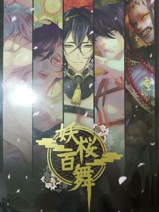 Token Ranbu limited Edition with pictures