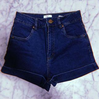 Cotton On High Classic Shorts