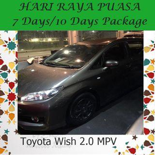 HARI RAYA CAR RENTAL PROMOTION