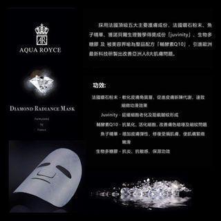 蠶絲面膜 Aqua Royce