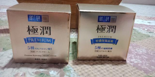 Hada Labo Premium Hydrating Day & Night Cream