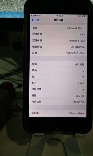 iphone8puls黑色256GB淨機無保養可交换