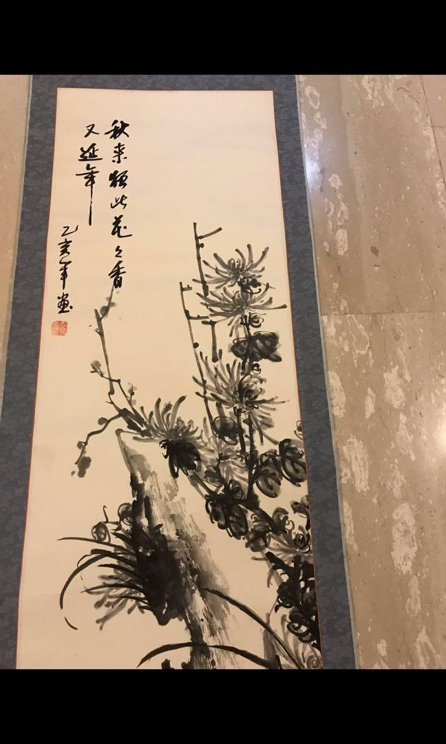 Antique vintage collectibles antiques porcelain collection Antique Chinese painting Arts & Prints Artwork Vintage collection 瓷器收藏字画书法Others Everything Else Calligraphy Antique Vase Furniture