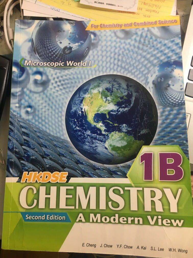 Chem書 HKDSE Aristo book 1B
