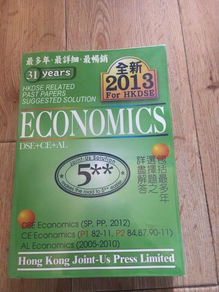 Econ joint-us FREE