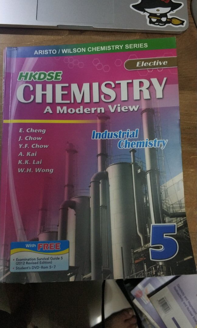 Hkdse DSE Chem Chemistry Aristo A Modern View Industrial