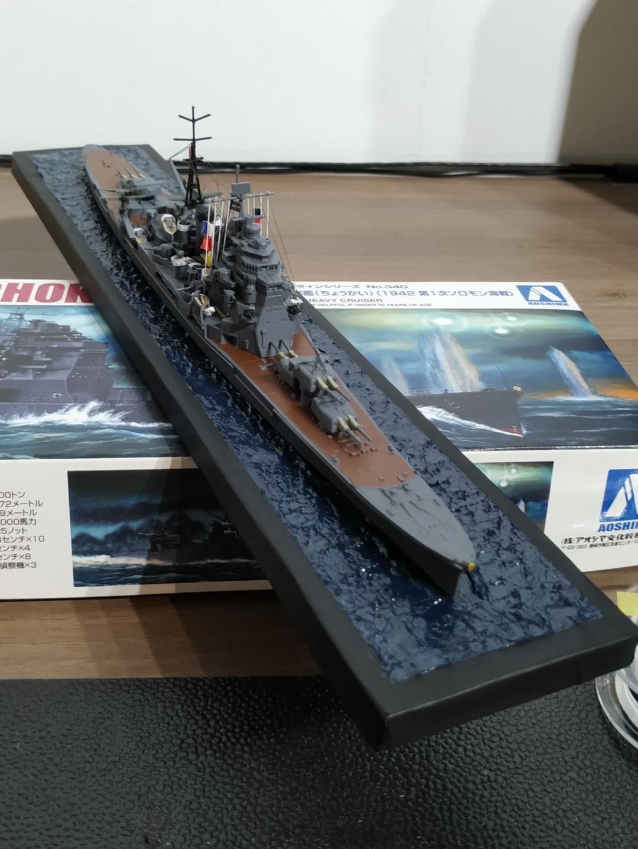 IJN heavy cruiser Chokai