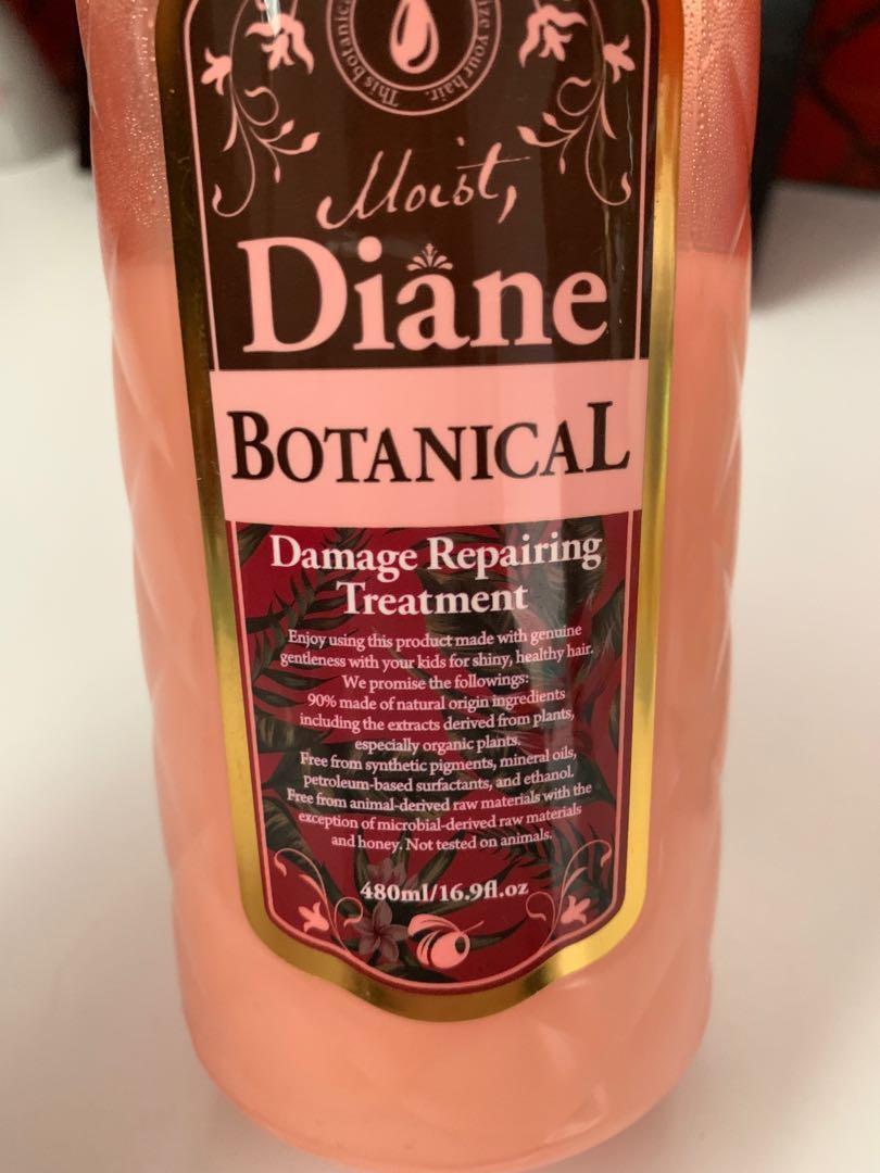 Japanese Moist Diane Damage Repairing Treatment Conditioner