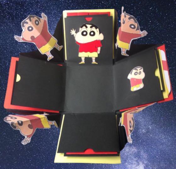 La bi Xiao Xin Explosion box (personalised)