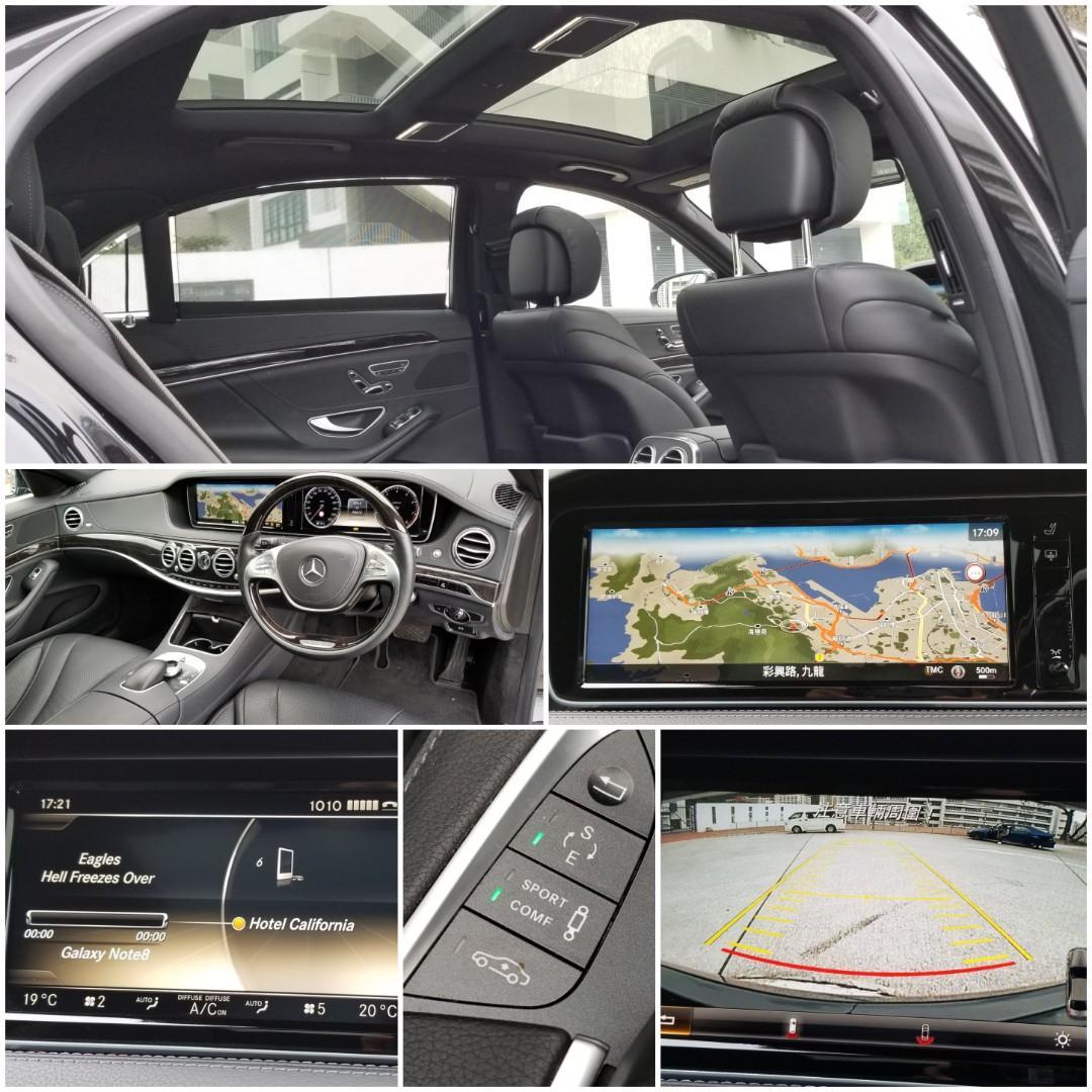 MERCEDES-BENZ S500 2014