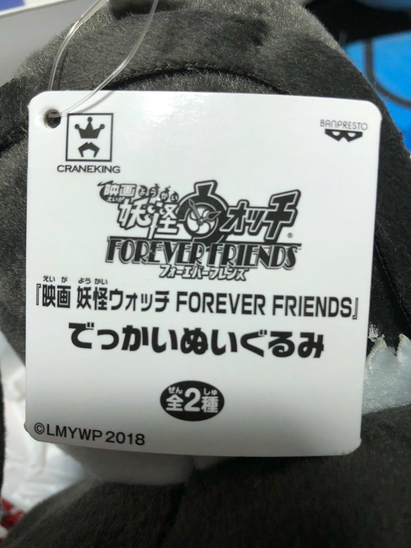 Yo Kai Watch Forever Friends Nekomata Plush Toys Games Stuffed