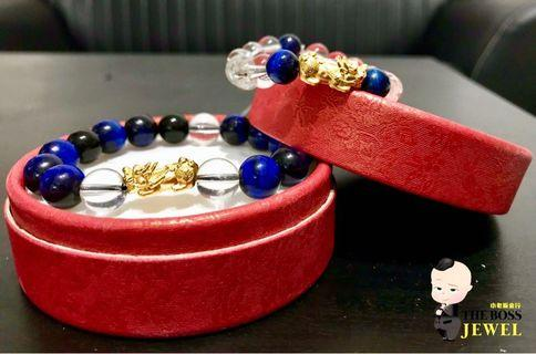 🚚 Full Gold Customised Couple Bracelets