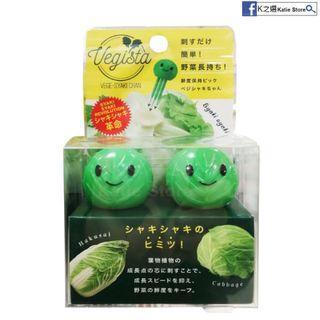 日本直送✈️ 蔬菜神奇保鮮插針(2個裝)