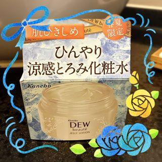 Kanebo DEW beaute Jelly Lotion涼感化妝水