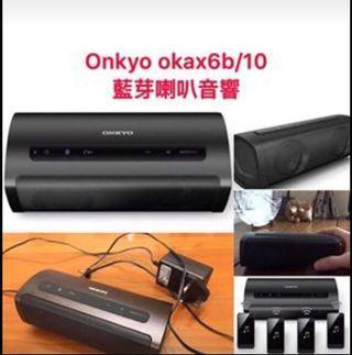 Onkyo okax6b/10 藍芽喇叭音響