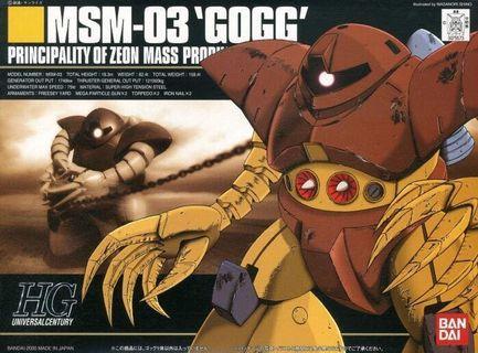 5算發售 全新未砌 Hguc 1/144 MSM-03 Gogg 愛爾蘭魔蟹 自護 Zeon Gundam 0079 hg 高達 模型 高達模型 魔蟹 rg mg