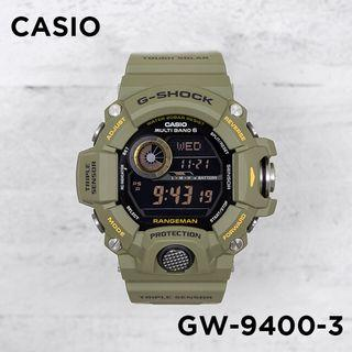 100% Authentic Casio Gshock Triple Sensor Rangeman GW9400 With FREE DELIVERY 📦 G-Shock
