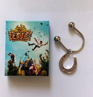 全新香港賽馬會~幸運鎖匙扣 New HK Jockey Club~Good Luck Key Chain