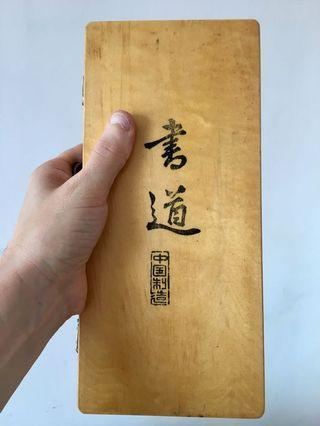Calligraphy kit 99% new