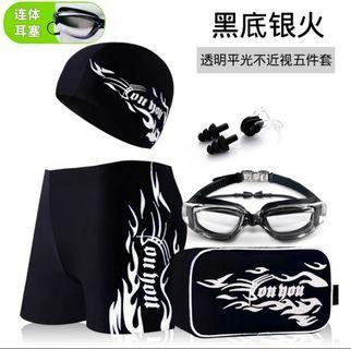 男泳褲套裝組泳鏡耳塞泳包泳衣溫泉夏日戲水海邊海灘褲Swimming pants(黑白)